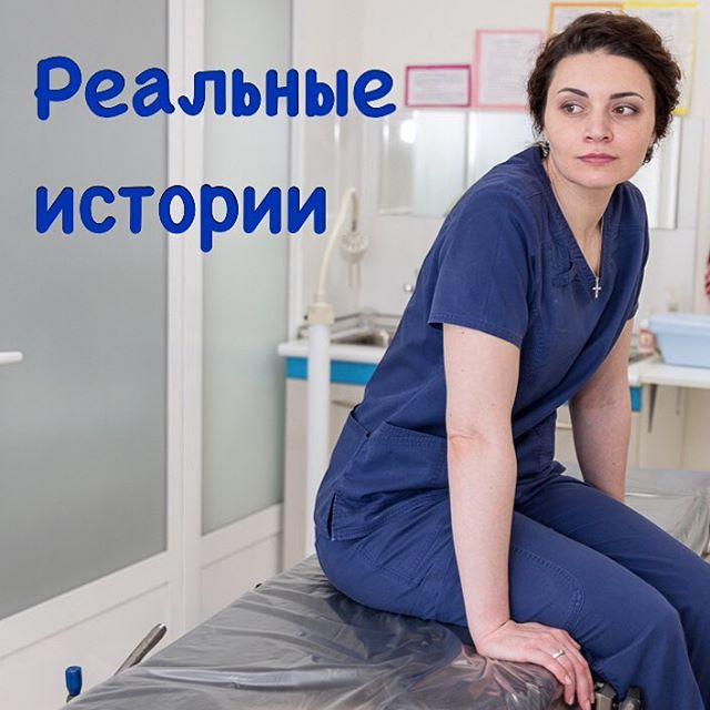 Доктор Марьяна Абрицова  Доктор Марьяна Абрицова
