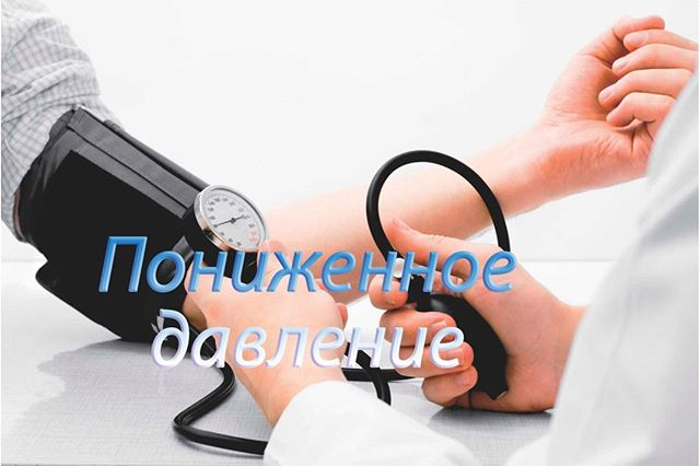 pavel_osteopat